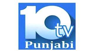 10 TV Punjabi
