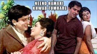 Neend Hamari Khawab Tumhare   Bollywood Romantic Movie   Nanda   Shashi Kapoor   Balraj Sahni