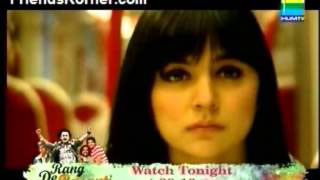Akbari Asghari   Episode 4   Fawad Afzal Khan & Humaima Malik   Pakistani Drama