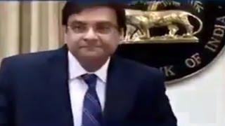 RBI Governor To Brief Parliament Panel On Demonetisation
