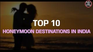 Top 10 Honeymoon Destinations in India | Honeymoon Travel