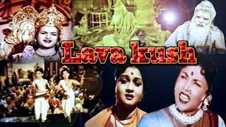 Lava kush    Superhit Devotional Song 1974     N T Ramarao,  Nagayya