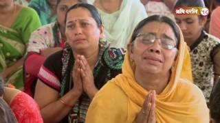 New Bhajan | Guruvar ! Yaad Aate Ho ( गुरुवर ! याद आते हो )  । Sant Shri Asaram Bapu ji