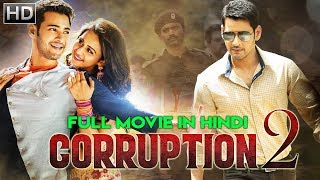 south indian movie 2019 Watch CORRUPTION 2 2019 New Release Full Movie South