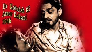 Dr  Kotnish Ki Amar Kahani 1946    Superhit Hindi Bollywood Movie 2017.