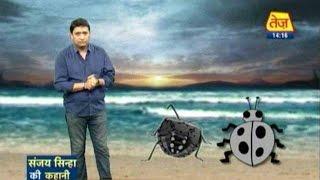 Sanjay Sinha Ki Kahani | Oct 1st | 2 PM