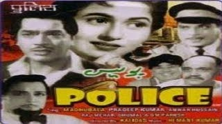 Police || Old Hindi Movie