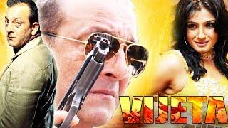 Bollywood Full Movie - Vijeta   Sanjay Dutt Full Movies   Hindi Movies Full Movie   Raveena Tandon