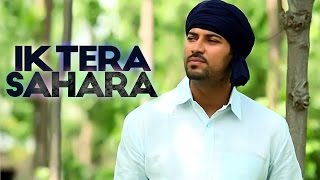 Garry Sandhu | Ik Tera Sahara | Commercial Devotional | Steelbird Music