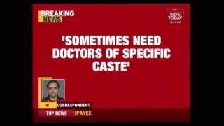 Rajasthan Health Department Issue Govt Circular Seeking Doctors' Caste Details