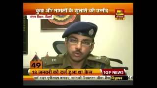 Non Stop 100: Gudgaon Police Beaten 10 Year Old Boy