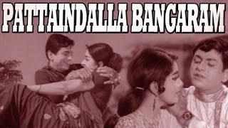 Telugu Classical Romantic Movie | Pattaindalla Bangaram