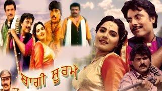 Baghi Soormey     ਬਾਗ਼ੀ ਸੂਰਮੇਂ     Superhit Punjabi Full Movie.