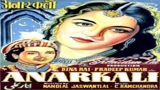 Anarkali |Superhit Hindi Vintage Movie