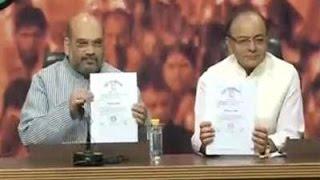 BJP Shows PM Modi's BA & MA Degree
