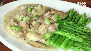 Asparagus with Mushroom Cream Sauce | Cooksmart | New Season | Sanjeev Kapoor Khazana