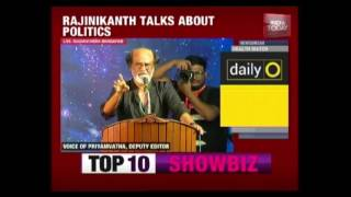 Exclusive : Rajinikanth Interacting With His Fans In Chennai