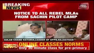 Rajasthan Political Crisis: Congress Chief Whip Issues Notice To 18 Rebel MLAs For Skipping CLP Meet