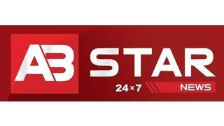 AB Star News