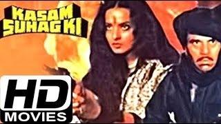 Kasam Suhaag Ki | Hindi Movie | Dharmendra, Rekha