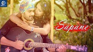 Sapne | Aarohi Ajita | Full Audio Song | Hindi Song