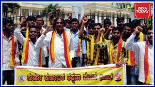 Mysuru Kannada Vedike Protests Against Food Culture Seminar Over Serving Beef