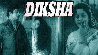 Telugu Classical Romantic Full Movie | Diksha