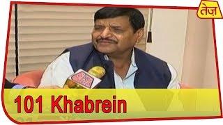 आज की बड़ी खबर | 101 Khabarein | 8 December 2018