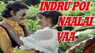 Tamil Movie | Indru Poi Naalai Vaa | Romantic