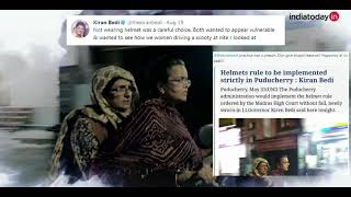 Kiran Bedi Travels At Night To Check Safety Of Women After Dark