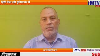 हिंदी फैल रही दुनियाभर में हिंदी बेहाल अंग्रेजी मालामाल हिंदीदिवस विशेष हमारा मैट्रो लाइव