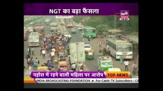 Non-Stop 100: 15 -Years-Old Diesel And Petrol Vehicles Not Permitted On Delhi Roads