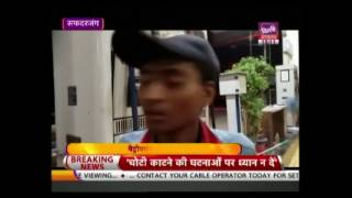 Dilli Dopahar: Auto-rickhaw Driver Thrashes Car Driver After Minor Accident