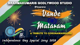 Vande Mataram| Independence Day Special Song-2020| A Tribute to Coronawarriors| Brahmakumaris Song