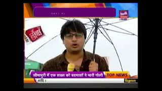 Rain Brings Relief At Delhi NCR