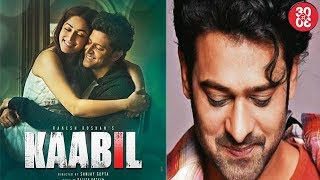 Hrithik's 'Kaabil' To Get A Hollywood Remake | Prabhas Looks Cute In His 'Saaho' Look