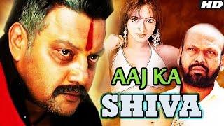 """Aaj Ka Shiva"" | आज का शिवा | Full Hindi Dubbed Movie | Sai Kumar, Manya, Rami Reddy"