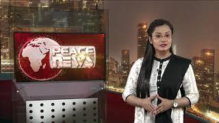 Peace News - 26 April 2018 - Brahma Kumaris