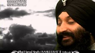Sab Gun Tere by Bhai Raskeerat ji  Presented by Babli singh