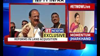 """Venkaiah Naidu At Momentum Jharkhand: """"Lack Of Political Commitment Hindered Growth In The State."""""""