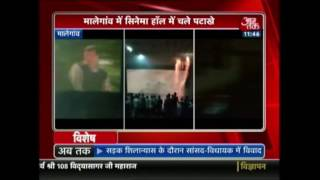 Excited Fans Burst Crackers Inside Malegaon Theatre During Salman Khan's Entry In 'Tubelight