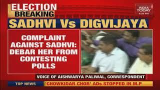 EC Complaint Against Sadhvi Pragya's Candidature In Bhopal| Lok Sabha Elections 2019