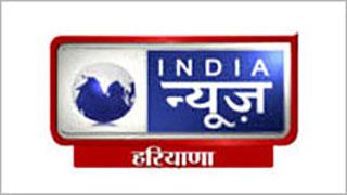 India News Haryana