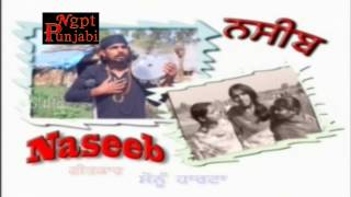 Naseeb || ਨਸੀਬ  || Full Punjabi Movie || Latest Punjabi Movie || New Punjabi Movie 2016.