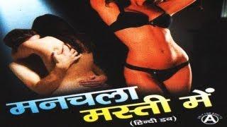 Manchala Masti Me | Hollywood Dubbed In Hindi | Hollywood Full Movie In Hindi