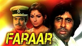 Faraar | 1975 | Amitabh Bachchan, Sanjeev Kumar, Sharmila Tagore | Hindi Movie