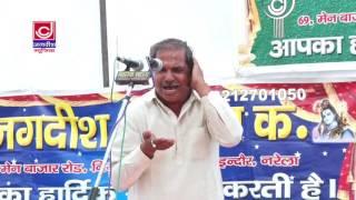 Ghar ghar mein parkash karein se jo de rakhya gyaan tanney-Master Satbeer Murti Sthapna