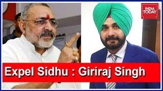 Giriraj Singh Demands Expulsion Of Sidhu From Congress Over Pulwama Remark