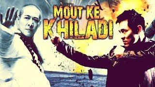 Watch Anaconda Hollywood Movie In Hindi 2017 Nagin Ka Kehar Full