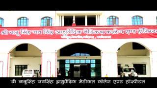 Shri Babusingh Jaysingh Medical College And Hospital By Ankur Jain Ank
